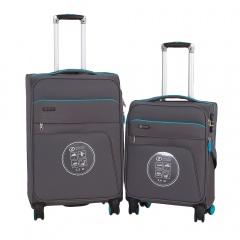 Комплект чемоданов 111-681731/2-GRY Francesco Molinary FMolinary Франческо Молинари FMolinari Molinari