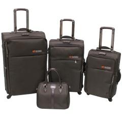 Комплект чемоданов 118-8059/4-BRW Francesco Molinary FMolinary Франческо Молинари FMolinari Molinari