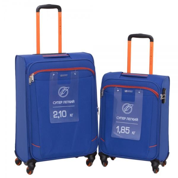 Комплект чемоданов 270-29111/2-BOR Francesco Molinary FMolinary Франческо Молинари FMolinari Molinari