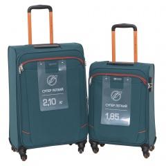 Комплект чемоданов 270-29111/2-BRO Francesco Molinary FMolinary Франческо Молинари FMolinari Molinari