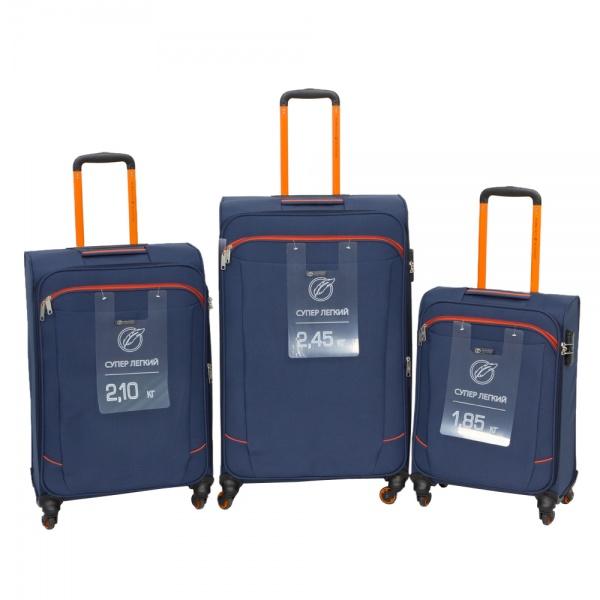 Комплект чемоданов 270-29111/3-NAV Francesco Molinary FMolinary Франческо Молинари FMolinari Molinari