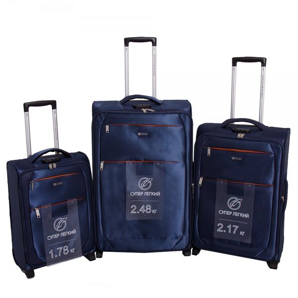 Комплект чемоданов 270-29131/3-NAV Francesco Molinary FMolinary Франческо Молинари FMolinari Molinari