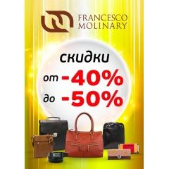 eb050497c717 Самара на весь ассортимент действует скидка от 40 до 50%. У вас есть  уникальная возможность выгодно купить сумку, ...